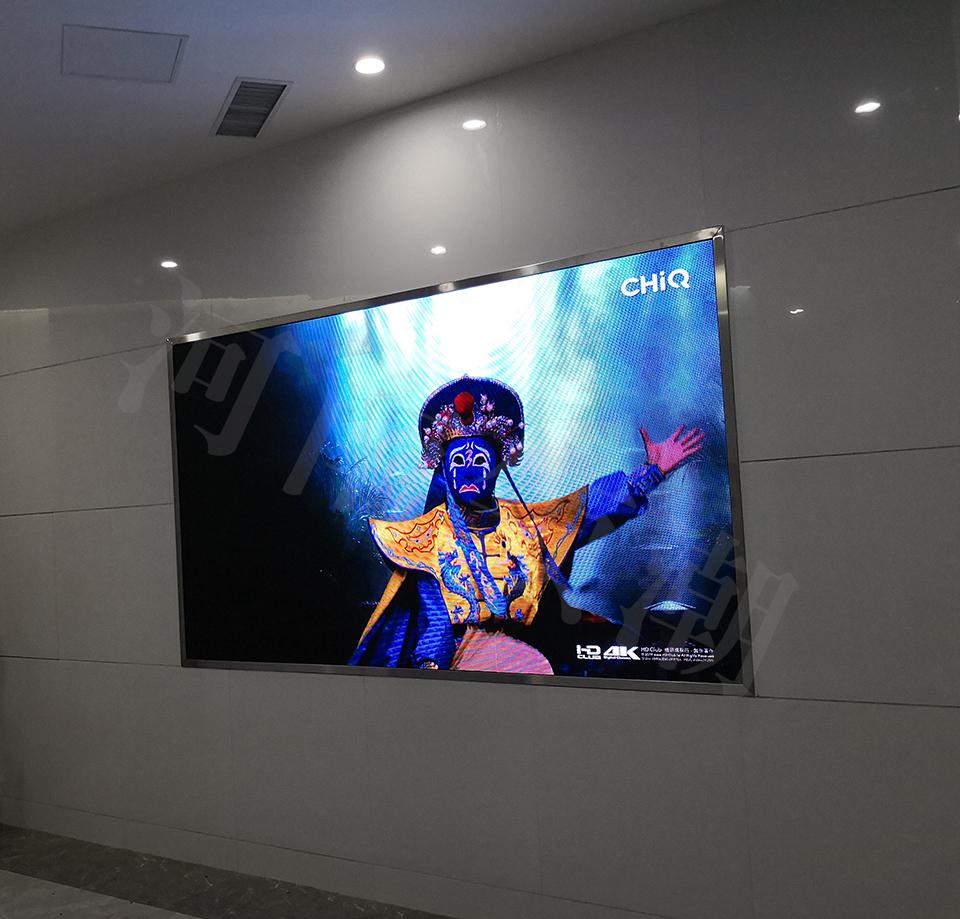 我公司为中原区房管局服务大厅安装P3全彩屏