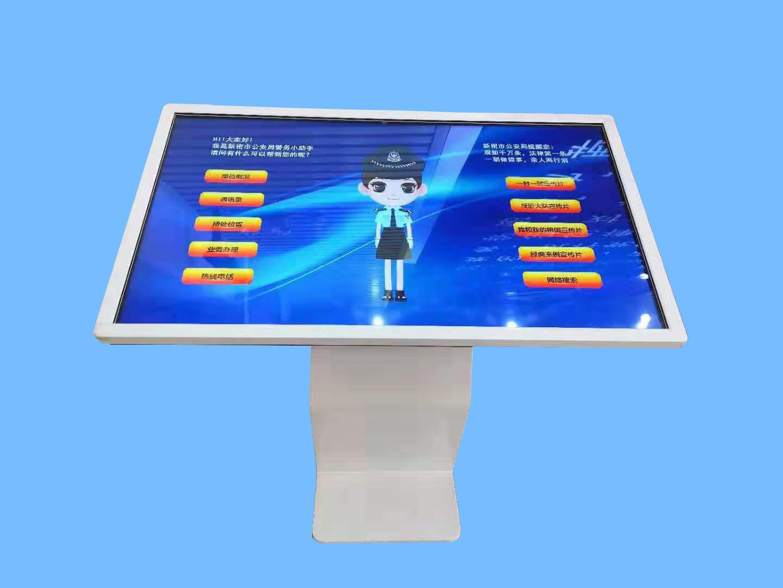 55寸bob体育app官方网站_bob网页登录网址_bob电竞app下载